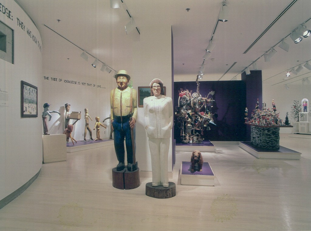 museum gallery hardwood